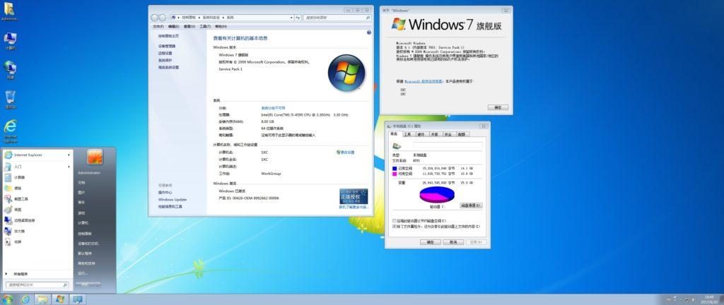 溯汐潮Windows 7 20181101生日特供版 X64 X86 双版本