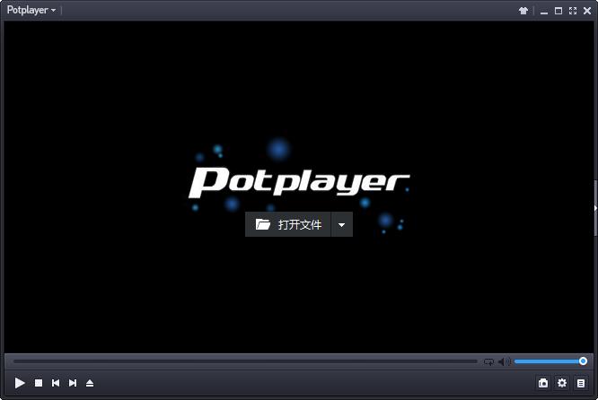 Potplayer美化安装版(1.7.17508)